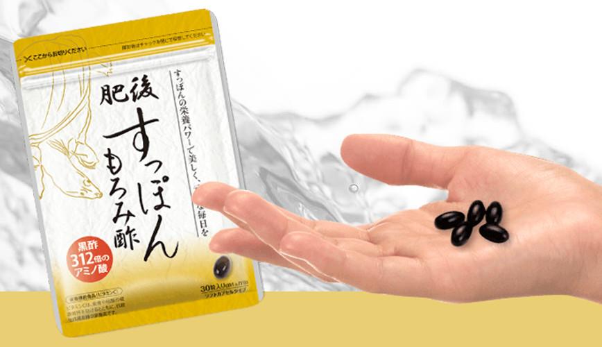 肥後すっぽんもろみ酢 飲み方 効能 変わる 痩せる 飲み方 紹介